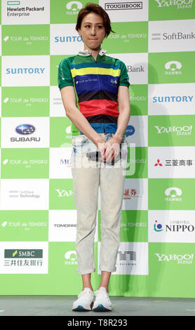 Tokyo, Japan. 14th May, 2019. Japanese model Karen Michibata displays a cycling jersey designed by British designer Paul Smith as she attends a promotional event of the Tour de Tohoku 2019 fun ride in Tokyo on Tuesday, May 14, 2019. Tour de Tohoku is is an annual cycling event to support Tohoku region, northern Japan as a massive earthquake and tsunami attacked the region in 2011. Credit: Yoshio Tsunoda/AFLO/Alamy Live News - Stock Image