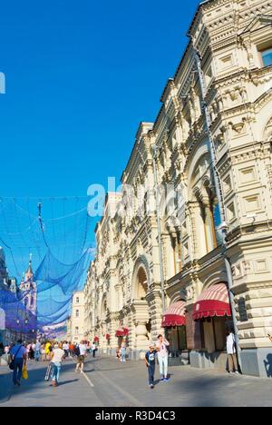 Nikolskaya, Moscow, Russia - Stock Image