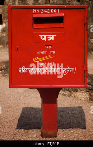 Indian postbox, Rajasthan. India - Stock Image