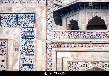 Detail of the Taj Mahal in Agra, India - Stock Image