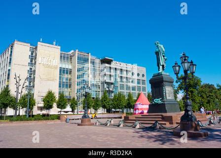 Pushkinskaya Ploshchad, Pushkin square, with Alexander Pushkin memorial statue, central Moscow, Russia - Stock Image