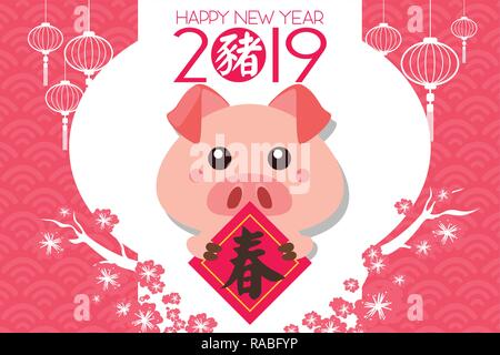 A vector illustration of Chinese New Year Card Poster for Year of Pig - Stock Image