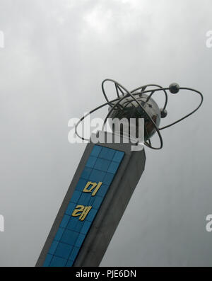 Solar system on top of Galay Tower, Pyongyang, North Korea - Stock Image