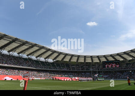 FILE : General view of Shizuoka Stadium Ecopa venue for the Rugby World Cup 2019 which will be held in Japan. Image taken JUNE 17, 2017 during Rugby test match between Japan and Ireland at Shizuoka Stadium ECOPA in Shizuoka, Japan. Credit: FAR EAST PRESS/AFLO/Alamy Live News - Stock Image
