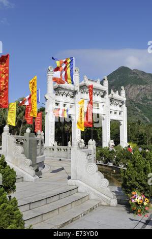 San Men (Mountain Gate), formal entrance to the Po Lin Monastery. Ngong Ping, Lantau Island, Hong Kong, China - Stock Image