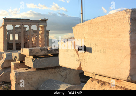 Caryatids, Parthenon, Athens, Greece - Stock Image