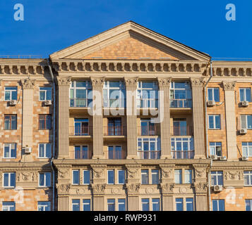 Vintage building, Novinskiy Boulevard, Moscow, Russia - Stock Image