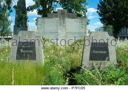 Soviet war (WWII) graves, in Sowj Friedhof (cemetery) in Spital Park, in the city of Neunkirchen, in the Austrian state of Lower Austria. - Stock Image