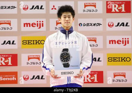 Musashino Forest Sport Plaza, Tokyo, Japan. 19th May, 2019. Daiki Hashimoto, MAY 19, 2019 - Artistic Gymnastics : The 58th NHK Cup Men's Individual All-Around Award Ceremony at Musashino Forest Sport Plaza, Tokyo, Japan. Credit: YUTAKA/AFLO SPORT/Alamy Live News - Stock Image