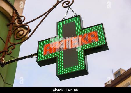 LED sign saying 'Apteka' outside a pharmacy chemists shop, Wrocław, Wroclaw, Wroklaw, Poland - Stock Image