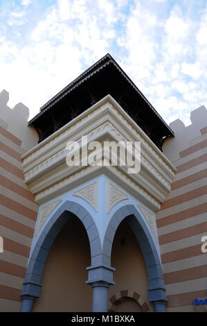 The elements of Arabian architecture - Stock Image