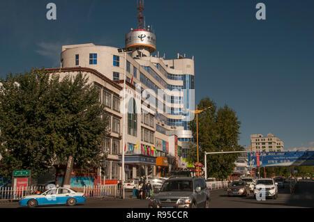 China Telecom building in Lhasa, Tibet, China - Stock Image
