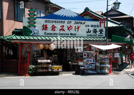 A souvenir shop in Kamakura, Japan - Stock Image