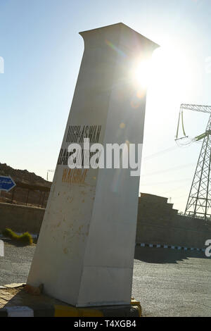 A welcome sign on a concrete pillar on the Aswan High Dam, Egypt, North Africa - Stock Image