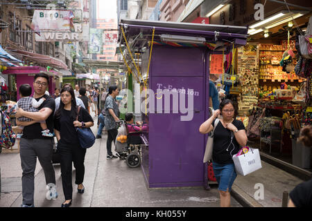 Wan Chai Market - Stock Image