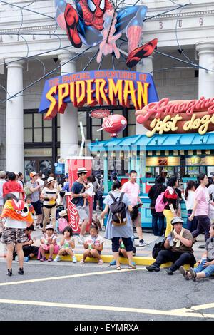 Universal Studios in Osaka, Japan - Stock Image