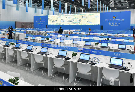 (190423) -- BEIJING, April 23, 2019 (Xinhua) -- Photo taken on April 23, 2019 shows Media Working Area of the Media Center for the second Belt and Road Forum for International Cooperation in Beijing, capital of China, on April 23, 2019. The media center started trial operation at the China National Convention Center in Beijing Tuesday. More than 4,100 journalists, including 1,600 from overseas, have registered to cover the second Belt and Road Forum for International Cooperation to be held from April 25 to 27 in Beijing. (Xinhua/Li He) - Stock Image