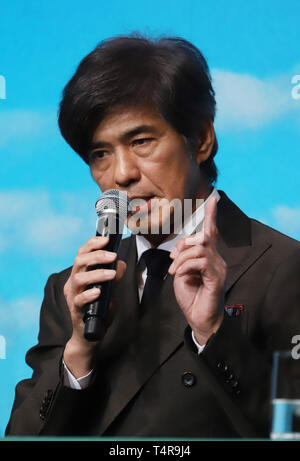 Tokyo, Japan. 17th Apr, 2019. Japanese actor Koichi Sato speaks at a press conference for his latest movie 'Fukushima 50' as the film was just finished shooting in Tokyo on Wednesday, April 17, 2019. 'Fukushima 50' is a movie featuring 50 TEPCO workers at the crippled Fukushima Dai-ichi nuclear plant after 3.11 tsunami and earthquake disasters and the movie is expecting to be released globally next year. Credit: Yoshio Tsunoda/AFLO/Alamy Live News - Stock Image