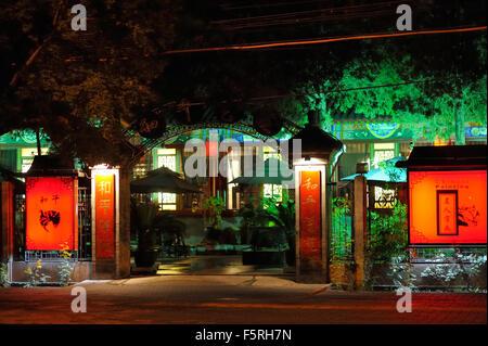 Traditional Restaurant, Beijing CN - Stock Image