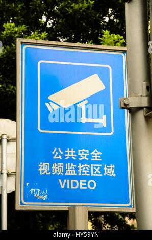 Surveillance in China: a sign notifying the public that video cameras are in operation. Lack of privacy; closed - Stock Image