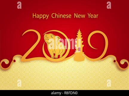 2019 Zodiac Pigs. Chinese New Year. Figure Piglet. Stylized card with the inscription. illustration - Stock Image