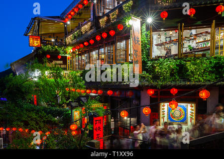 Jiufen, Taiwan - November 7, 2018: Dusk view of the famous old teahouse decorated with Chinese lanterns, Jiufen Old Street, Taiwan on November 07 2018 - Stock Image