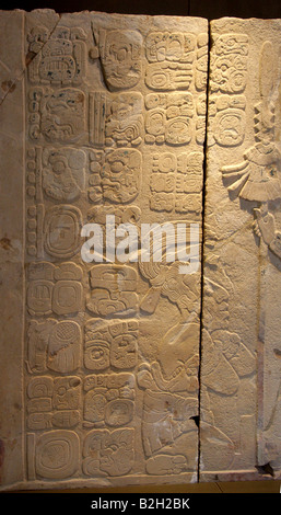 Mayan Bas Relief Carvings, Palenque Archeological Museum, Chiapas State, Mexico - Stock Image
