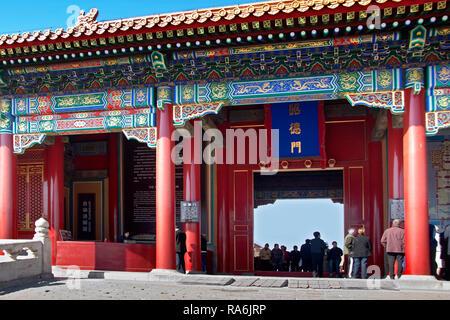 China Beijing Forbidden City Palace Museum - Stock Image