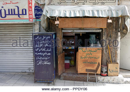 Traditional Street Side Store in Amman Jordan - Stock Image