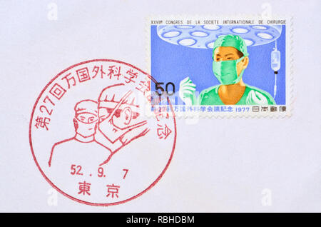 Japanese postage stamp on First Day Cover (1977) -  27th Congress of the International Surgeon's Society on the 75th anniversary of its founding, Kyot - Stock Image