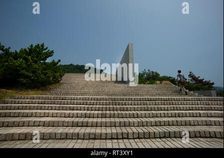 Ando designed landscaping, Naoshima, Japan. - Stock Image