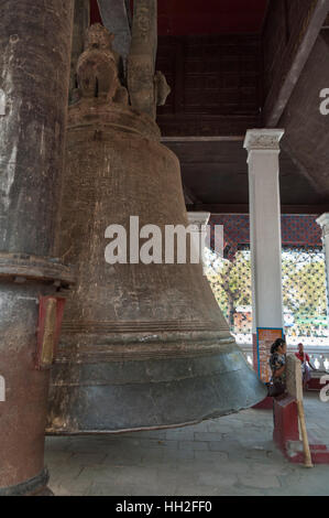 Mingun bell in Mandalay Region, Myanmar (Burma), one of the heaviest functioning bells in the world. - Stock Image