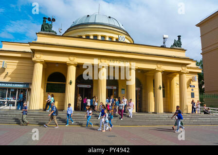 Avtovo metro station, Kirovsky district, Saint Petersburg, Russia - Stock Image
