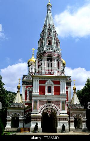 Memorial Church  in SHIPKA. Province of Stara Zagora.BULGARIA - Stock Image