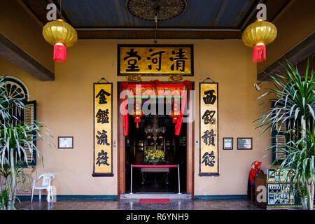 Main entrance to Tjong A Fie Mansion, built in the late 1800s by a Hakka Chinese businessman in Medan, North Sumatra, Sumatra, Indonesia. - Stock Image