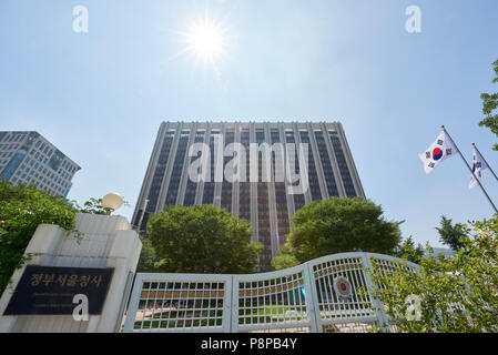 Facade of Central Government Complex building in Seoul, South Korea. - Stock Image