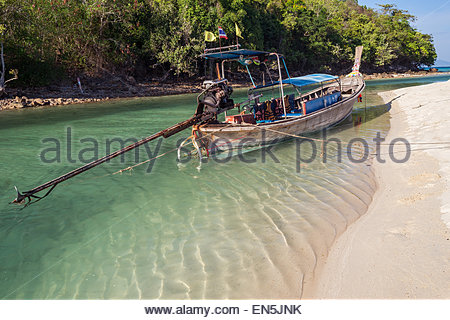 Long tail boat - Thailand - Stock Image