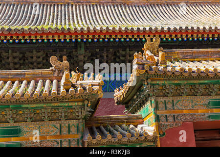 Asia, China, Beijing, Forbidden City, Back Hall, Ancestral Shrine. Details of the roof of the Ancestral Shrine in the Forbidden City. - Stock Image