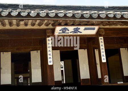 Unhyeongung palace in Seoul South Korea in summer - Stock Image