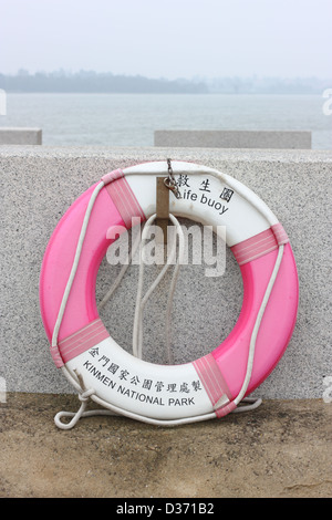 A life ring at Cihu lake. Kinmen County, Taiwan - Stock Image