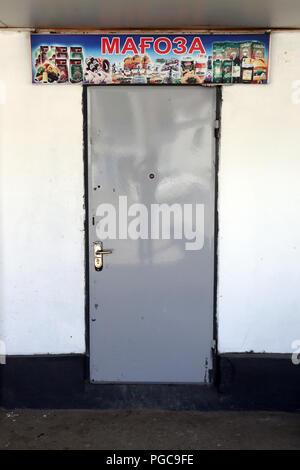 Door of a shop in in Khorog, GBAO , Tajikistan - Stock Image
