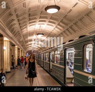 Subway platform, Theatralnaya Station, Moscow Subway, Moscow, Russia - Stock Image