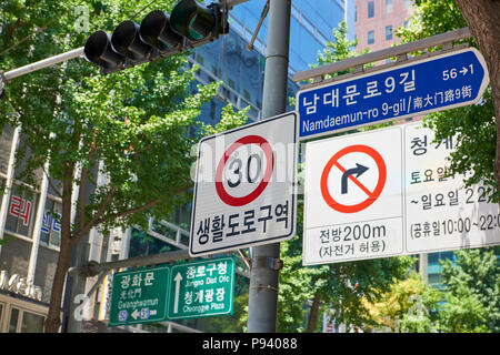 Detail of traffic sign in Seoul, South Korea. - Stock Image
