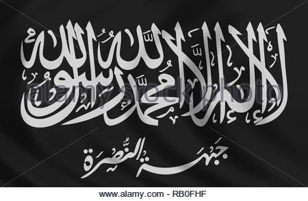 Al-Nusra Front flag logo - Stock Image
