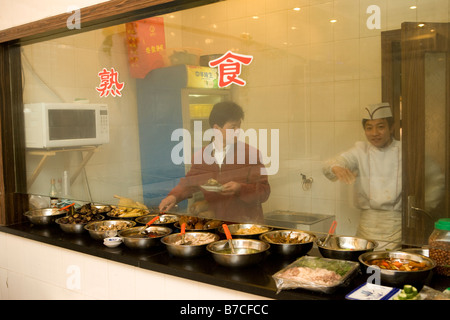 china restaurant - Stock Image