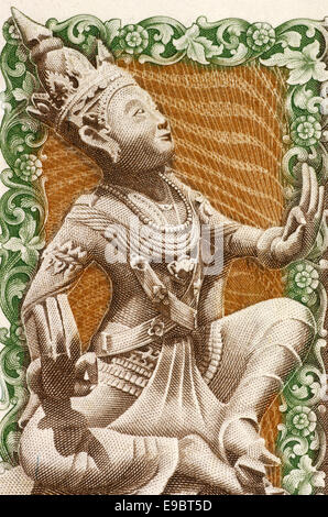 Dancer on 75 Kyats 1985 Banknote from Burma. - Stock Image