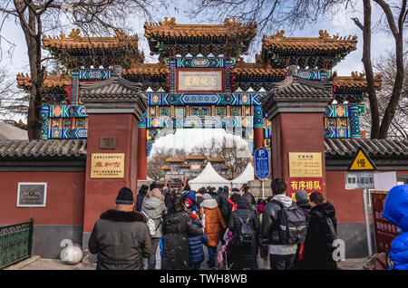 Entry to Yonghe Temple also called Lama Temple of the Gelug school of Tibetan Buddhism in Dongcheng District, Beijing, China - Stock Image