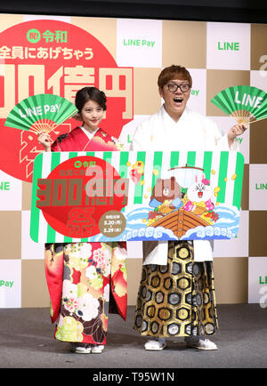 Tokyo, Japan. 16th May, 2019. Japanese YouTuber Hikakin (R) and actress Mio Imada attend a promotional event of LINE Pay, Japanese SNS giant LINE's online payment service in Tokyo on Thursday, May 16, 2019. LINE Pay hopes that the 30 billion yen giveaway will increase use of their LINE Pay cashless money transfer service. Credit: Yoshio Tsunoda/AFLO/Alamy Live News - Stock Image