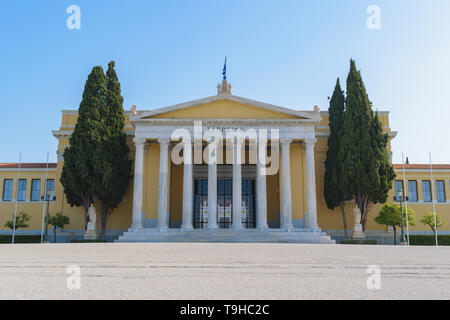 Athens, Greece - April 28 2019: The Zappeion Hall neoclassical building, panorama - Stock Image