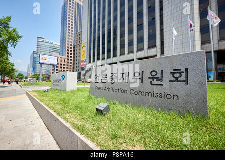 Low angle shot of Press Arbitration Commission entrance sign in Seosomun-dong, Seoul, South Korea. - Stock Image